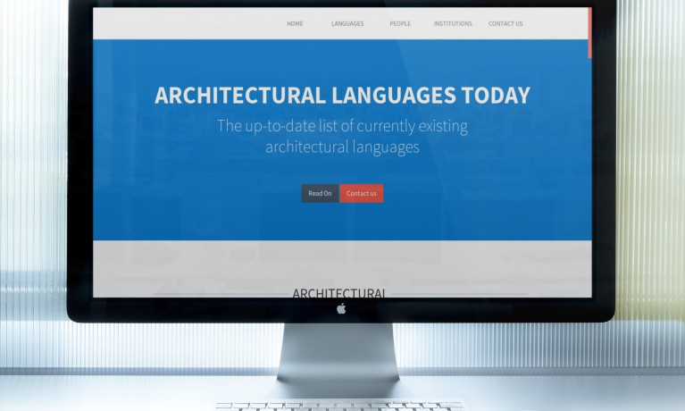 Architectural languages today